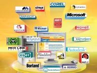 Продажа лицензионного программного обеспечения в Симферополе